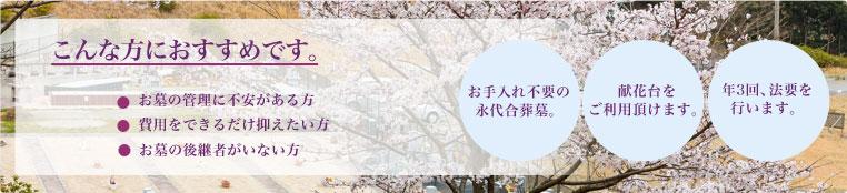 goushi_sub_b_03